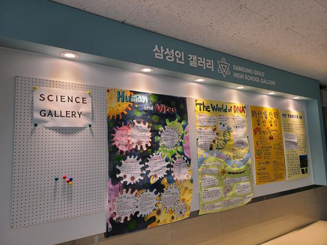 2020 science gallery 운영